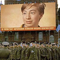 Фотоэффект - Military of the USSR