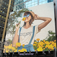 Foto efecto - Billboard on the city street