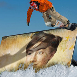Photo effect - Snowboard