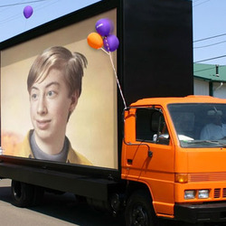 Photo effect - Truck with balloons