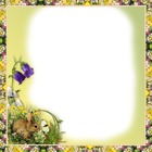 Photo frame - Memories of summer with beautiful photo frame