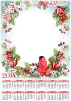 Photo frame - Calendar 2014 - The frosty day