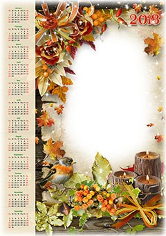 Calendar 2018. Autumn season