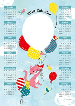 Calendar 2018. Cat mouse and balloons