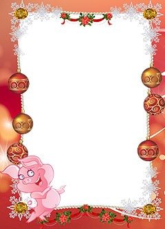 New Year frame border. Smiling piglet