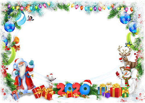 Photo frame - Christmas characters year 2020