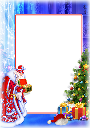 Foto rāmji - Santa brings presents under the New Year tree