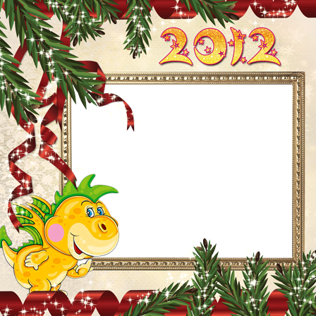 Photo frame - Yellow little dragon